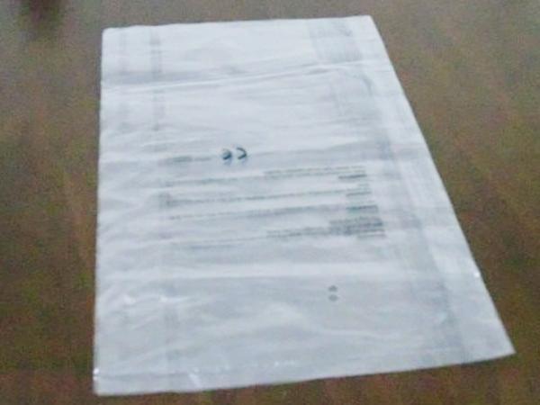 制作PE胶袋是如何保证其质量的?