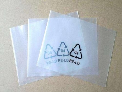 PE胶袋保护膜的生产工艺