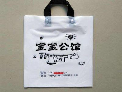 PE胶袋的塑料包装适合用作装衣服吗