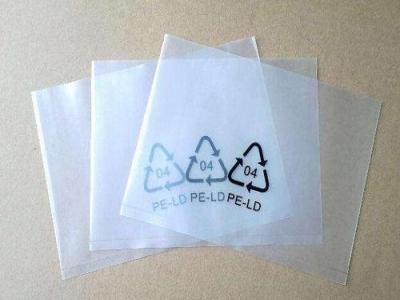 CPE胶袋塑料包装的特点都有哪些?